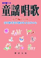 tongaku_02_131383267894[1].jpg