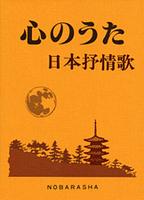 tongaku_03_011292900477[1].jpg