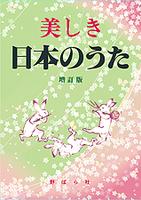 tongaku_03_021292900517[1].jpg
