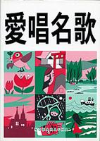 tongaku_03_031292906968[1].jpg