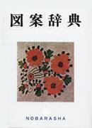 tzuga_01_00781264724163[1].jpg