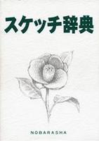 tzuga_01_02451264731215[1].jpg